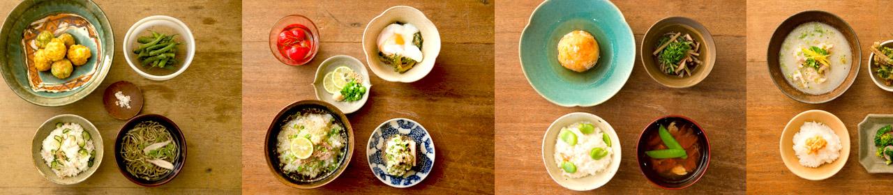 ヨギー・ヨギーニのための四季の和食こしらえ人養成講座
