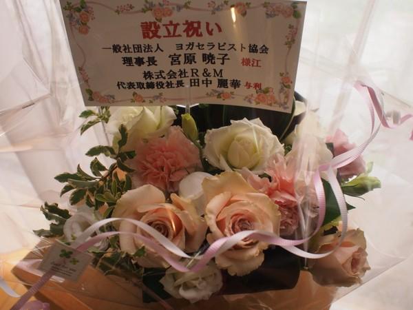 お祝いのお花をいただきました!