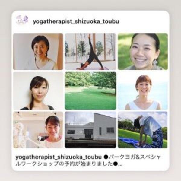 【静岡東部局】パークヨガ詳細、ご覧になりましたか?^^